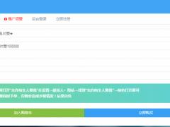 2020年4月1日最新qq自动点赞软件 qq资料卡赞一元10万qq赞