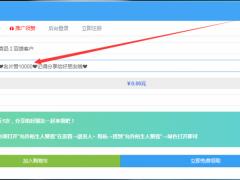 2020年7月4日最新活动一元10万QQ赞 还有QQ一万赞免费领取