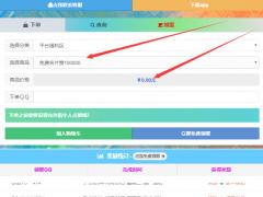 qq名片免费领十万赞 0.5元一万名片赞网站