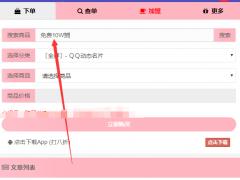 免费领取qq名片赞十万 购买qq名片赞的网站便宜