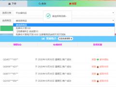 在哪里可以买QQ名片赞 0.01元一万名片赞
