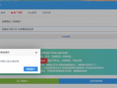 刷qq名片赞自助平台 0.2一万名片赞网站